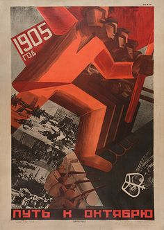 Views and Re-Views: Soviet Political Posters and Cartoons | View By Artist