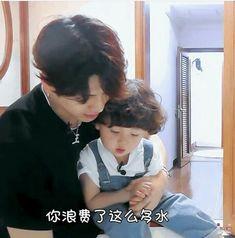 Got7 Jackson, Jackson Wang, Kim Yugyeom, Youngjae, Bambam, Cute Asian Babies, Korean Babies, Markson, Jinyoung