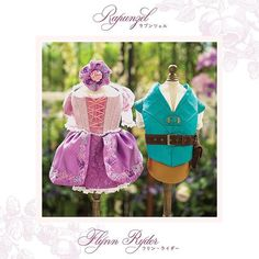 . Rapunzel et Flynn Rider 🏰 Pet a Portre Paris presents Halloween Collection 2018 . Introducing Rapunzel and Flynn Rider from our limited special collection.  Our artisans hand selected only the most prestigious materials to create this beautiful work of art.  Your furry babies will surely fall in love with every detail. . This collection will be available only at our online store.  Limited quantities on first come, first serve basis! . Online sale starts  21 July (next Saturday) at 9:00am… Halloween School Treats, Chihuahua Art, Rapunzel And Flynn, Next Saturday, Artisan, 21 July, Presents, Flynn Rider, Christmas Ornaments
