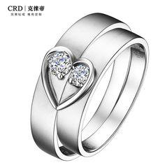 18K White Gold Diamond Couple Ring Wedding Ring