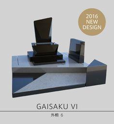 自然の美からうまれたかたち ー デザイン墓石「ITSUKI - イツキ」