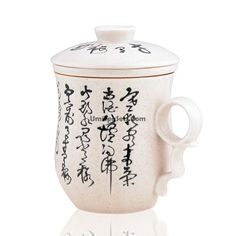 Ancient Poem Handwriting Chinese Tea Cup Tea Cup With Lid, Chinese Tea Cups, Dragon Tea, Handwriting, Tea Pots, Poems, China Tea Cups, Calligraphy, Hand Lettering