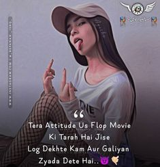 Bad Words Quotes, Shyari Quotes, Life Quotes Pictures, Girl Quotes, Girl Pictures, Best Quotes, Qoutes, Night Quotes Thoughts, Attitude Quotes For Girls