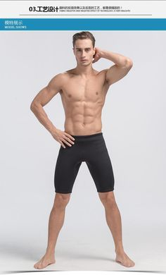 3MM men's premium cold warm sun dive shorts swimsuit Neoprene jellyfish suit -- Awesome products selected by Anna Churchill