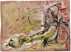 Monday, January 25, 2016  Daily drawings of Hanuman / Hanuman TODAY / Connecting with Hanuman through art / Artwork by Petr Budil [Pritam] www.hanuman.today