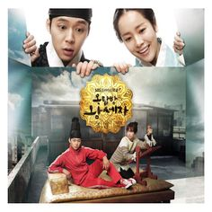 Rooftop Prince #RooftopPrince  #DramaFever #KDrama.  This was an amazing drama.  Well, my feels are damaged and I will go hide in a corner now.