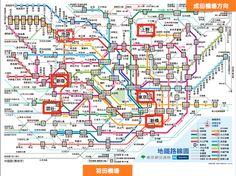 成田/羽田機場如何往東京市區 | KLOOK客路