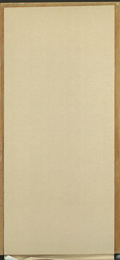 Wallcovering_(럼블) ZEA010-4