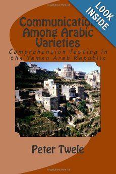 Yemen Institute for Arabic Language | LinkedIn