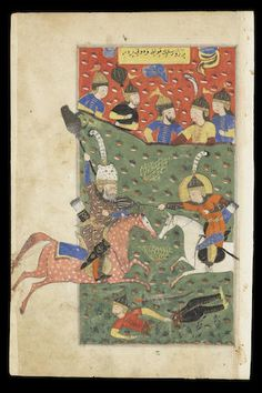 An illustrated folio from a dispersed manuscript of Firdausi's Shahnama, translated into Ottoman Turkish and written in prose, depicting Rustam fighting Afrasiyab on a hillside watched by soldiers Ottoman Empire, late 16th/early 17th Century
