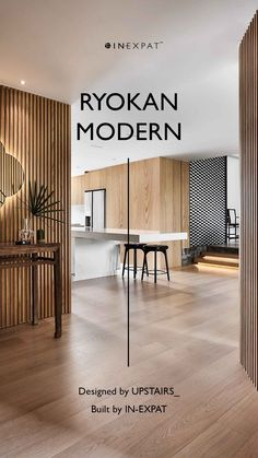 See how this apartment in Singapore combine Scandinavian functionality and Japanese minimalism in its ryokan-inspired modern interior.  #japaneseinterior #scandinavianinterior #singaporehomes #interiordesigninspiration #apartmentdesign #interiordesign #singaporeinterior Living Room Japanese Style, Japanese Style Bathroom, Modern Japanese Interior, Japanese Minimalism, Modern Interior, Scandinavian Interior Living Room, Scandinavian Bathroom, Interior Design Singapore, Japanese Apartment