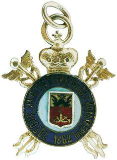 Жетон выпускника Одесского императора Николая I коммерческого училища, основанного в 1862 году Россия, Москва 1889 г.
