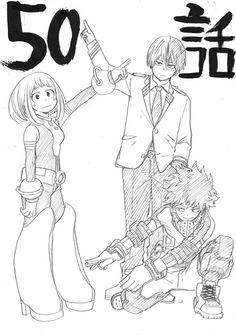 My hero academia - Uraraka Ochako, Midoriya Izuku, and Todoroki Shouto