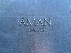 Aman Tokyo http://www.amanresorts.com/#