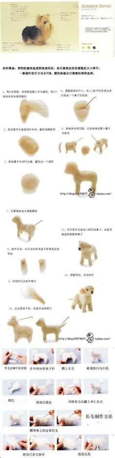 Needle felted Yorkie in Japanese but quite a few pictures.