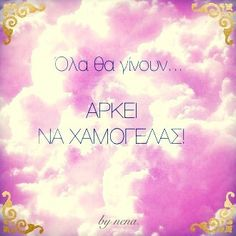 Greek Quotes, Life Motivation, Letters, Movie Posters, Greeks, Adidas, Nice, Amor, Film Poster