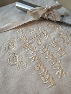 Heirloom Wedding Challah Cover with Embroidery. $45.00, via Etsy.