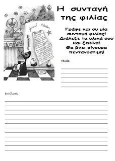 Creative Writing, Education, Reading, School, Memes, Blog, Poster, Narrative Poetry, Meme