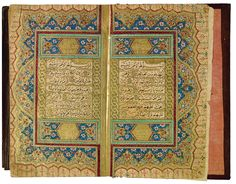 AN ILLUMINATED OTTOMAN QUR'AN, COPIED BY SULEYMAN AL-HASHIMI, PROBABLY ANATOLIA, DATED 1192 AH/1778 AD Arabic manuscript on buff paper, 305 leaves plus 1 flyleaf, 15 lines to the page, written in naskh script in black ink, verses separated by gold roundels embellished with blue and red dots, illuminated surah headings in white on gold-ground cartouches with floral decoration...
