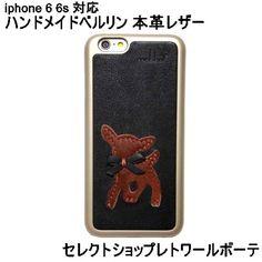 マッバ mabba 本革 レザー Der Bambikuss iPhone 6 6s Case Bambi braun おしゃれ ブラウン 上質 革 大人 バンビ iphone6ケース レザーケース iphone6sケース オシャレ ハード レザーアイフォンケース 保護フィルム セット 海外 ブランド 正規品