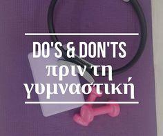 Do's & Don'ts πριν τη γυμναστική http://ift.tt/1XmW4Wk  #edityourlifemag