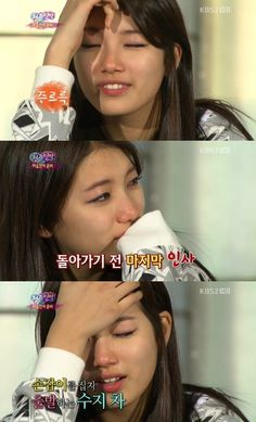 Boom and Yewon make Suzy cry 'onion tears' on 'Invincible Youth 2′