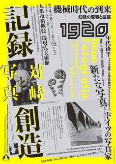 Satoshi Machiguchi, Japanese Exhibition Poster: Neue Fotografie, 2008