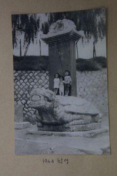 1964년 신길7동 대방초등학교 교정