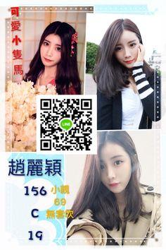 皮皮外送加賴:av35477網站:www.bjyou4122.com 加Telegram:xi52013