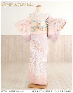 Japanese Outfits, Korean Outfits, Japanese Fashion, Traditional Japanese Kimono, Traditional Gowns, Yukata Kimono, Kimono Dress, Kimono Fashion, Fashion Outfits