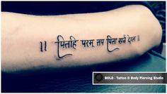 Sanskrit Mantra Tattoo dedicated for Father, which means Father is Supreme, He is Graceful Sacrifice and Combined god of all ! पितृ देवो भाव:  ।।