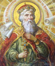 Св. равноапостольний великий князь Владимир - Охапкин Александр