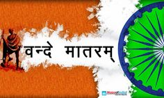 Happy Republic Day 2015 Wallpapers, HD Pictures, Images, Photos, Pics, Quotes, Hindi Sayings, Facebook Covers, Parade, 26 January Logo, Tumblr, Pinterest