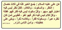الامام علي بن ابي طالب(ع)...kh