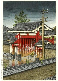 「 芝大門」木版画 36x24 1929年