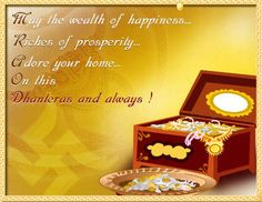 Happy Dhanteras! Dhanteras Gifts:http://is.gd/DhanterasGifts