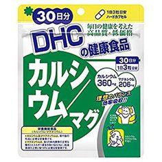 """DHC Кальций и магний - Принимая дополнительно """"Кальций+магний"""" в течение всей жизни вы никогда не узнаете, что такое артрит, артроз, остеопороз!"""