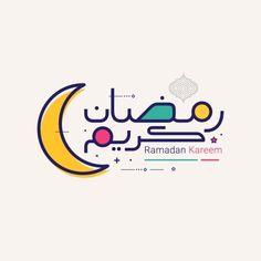 #ramadan #ramadankareem #ramadanmubarak #ramadanquotes #ramadanprintables Ramadan Sweets, Ramadan Cards, Ramadan Wishes, Mubarak Ramadan, Ramadan Gifts, Greeting Card Template, Greeting Cards, Muslim Celebrations, Eid Stickers