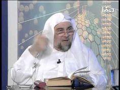 تجني الشيعة على أم المؤمنين عائشة - الشيخ : حسين المؤيد