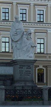 The monument in Kiev