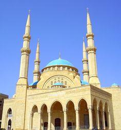 Mohammad Al-Amin Mosque,Beirut