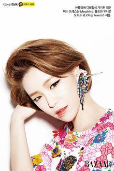 Brown Eyed Girls GaIn Asian Makeup, Korean Makeup, Japanese Makeup, Ga In, Brown Eyed Girls, Idole, Korean Bands, Gyaru, Korean Women
