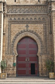door at the Mahakma du Pasha courts building in the Quartier Habous in Casablanca, Morocco
