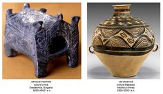 Influenţele civilizaţiei CUCUTENI: YANGSHAO, China (5000-3000 î.e.n.) China, Decor, Decoration, Decorating, Porcelain, Deco
