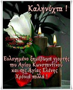 Birthday Candles, Christmas Ornaments, Holiday Decor, Home Decor, Rome, Decoration Home, Room Decor, Christmas Jewelry, Christmas Decorations