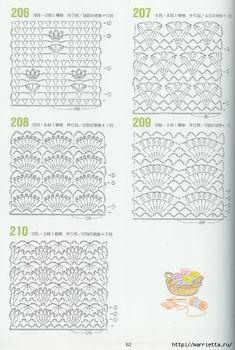262 узора крючком. Японская книжка со схемами (37) (470x700, 251Kb)