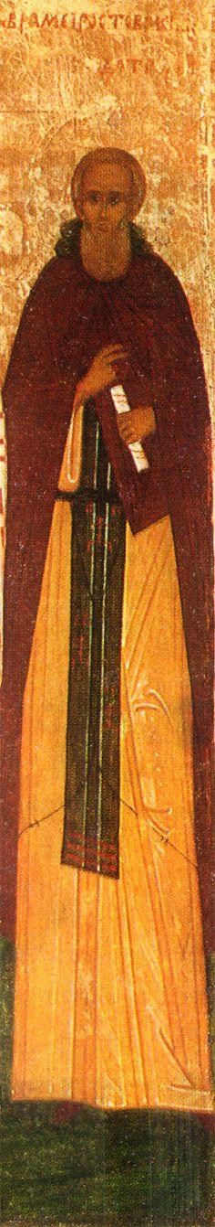 Wonderworker Abramius, Archimandrite of Rostov - October 29 Becoming A Monk, Day Of Pentecost, The Monks, Catholic Saints, Orthodox Icons, Sacred Art, Animal Shelter, Gods Love, Worship