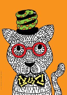 Graphisme et bricolage trop joli et trop rigolo. Halloween / sorcière/chat Splat Le Chat, Edd, Art Plastique, Zentangle, Bowser, Insects, Minnie Mouse, Disney Characters, Fictional Characters