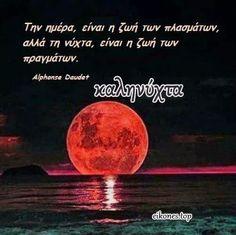 Alphonse Daudet, Celestial