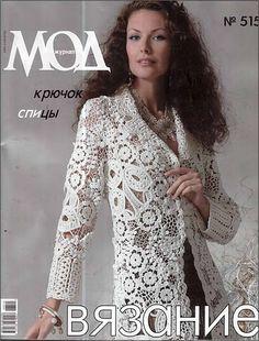 MOA 515 - Rita Ataide - Álbumes web de Picasa